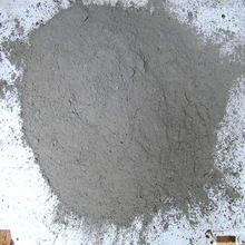 Composite Portland cement for concrete casting and molding works
