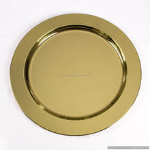 gold plated high quality metal charger plates