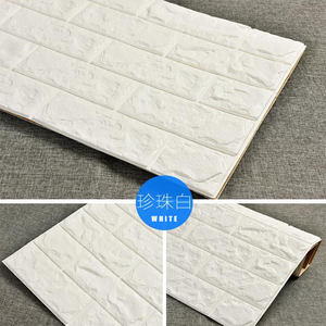 DIY self adhesive XPE Foam Material peel and stick foam wallpaper