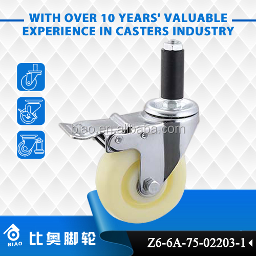 Medium Duty 75mm 100mm 125mm wheel  expander caster