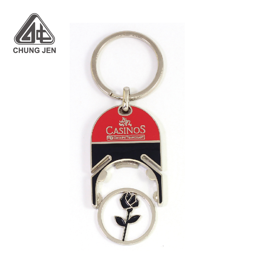 Soft Enamel Shopping Cart Token Coin Keychain