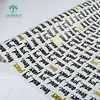 /product-detail/most-popular-custom-size-printed-waterproof-gift-wrapping-paper-roll-for-birthday-party-62000480292.html