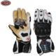 Motor Bike Sports Glove Motorbike Motorcycle Racing Gloves Winter Riding Bicycle Gloves