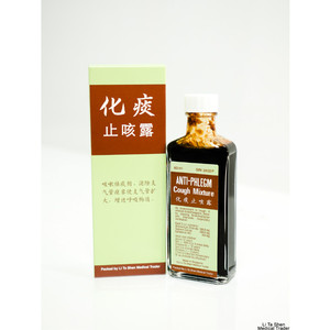 Best Selling 60ml Dry Cough Syrup Made in Singapore
