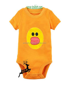 855ebb8c8aa4 Baby One Piece
