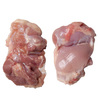 Frozen Boneless Skinless Chicken Thighs from Famous Slaughterhouse on 30% Discount sale now on