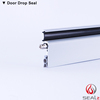 /product-detail/sealz-automatic-acoustic-door-buttom-drop-seal-138822570.html