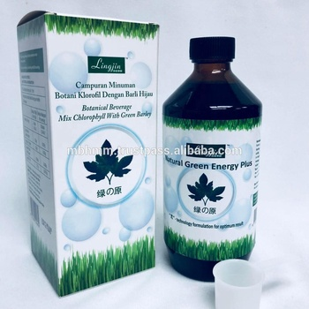 Halal 100% Natural Mulberry Liquid Chlorophyll Drink