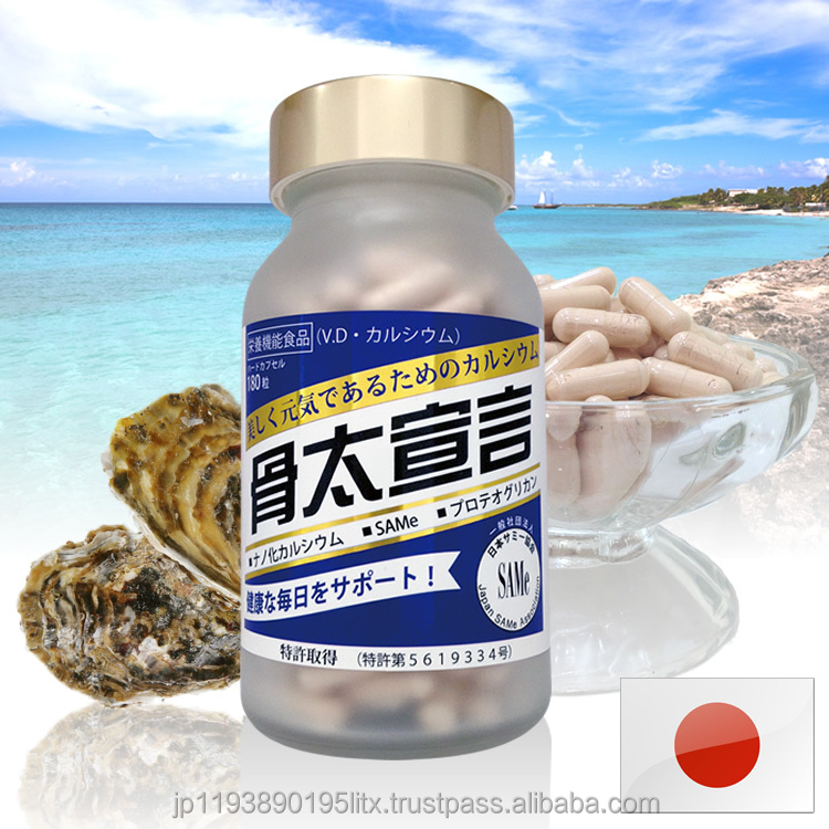 Nutritious alzheimer supplement at reasonable prices , OEM available