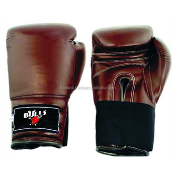 Vintage Training Boxing Gloves
