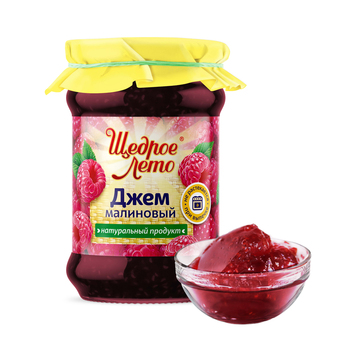 Wholesale Raspberry Jam