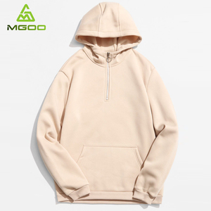 Champagne Color Plain Blank High Neck Half Zip Front Pocket Unisex Hoodie