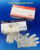 medical latex gloves, disposable