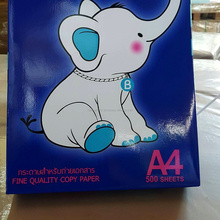 A4 Paper Thailand Brand OEM