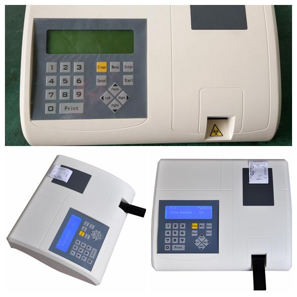 urinalysis machine price