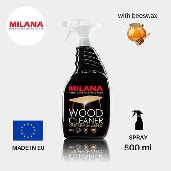 Legno Cleaner Spray Con Cera D Api 500 Ml Per I Mobili In Legno Buy Mobili In Legno Cera D Api Detersivo Product On Alibaba Com