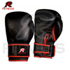 Boxing Equipment | Gloves | Product | MMA Gear | Martial Arts