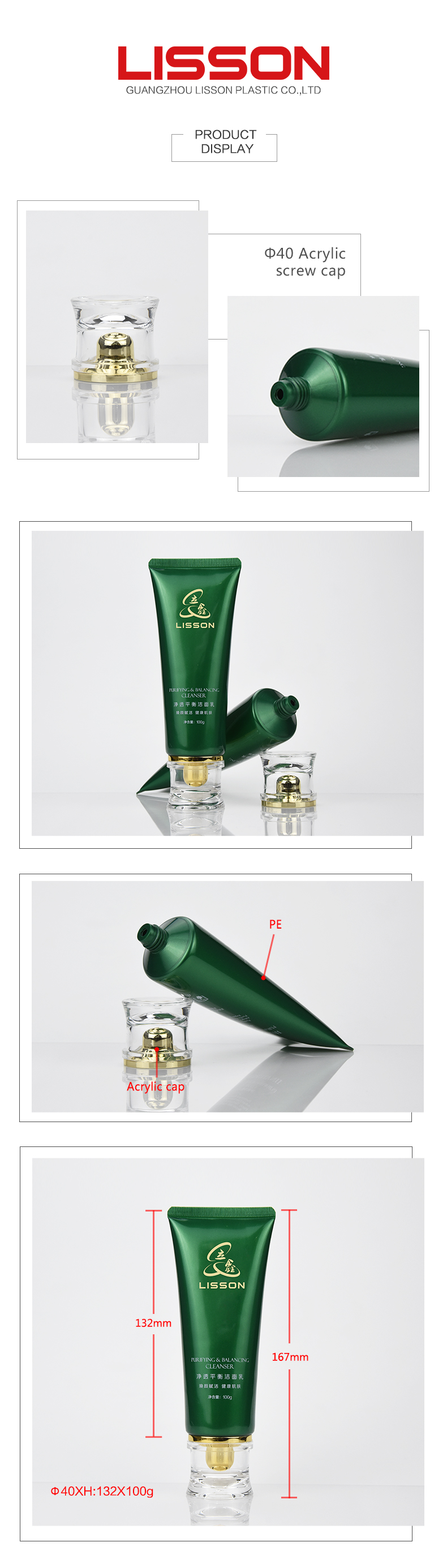 Luxury Looking Cosmetic Plastic skincare face wash  Tube Packaging
