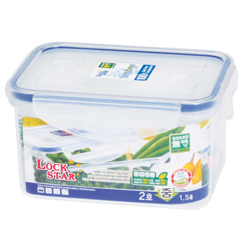 l122 Plastic Container For Sauces Lockstar Transparent Food Storage