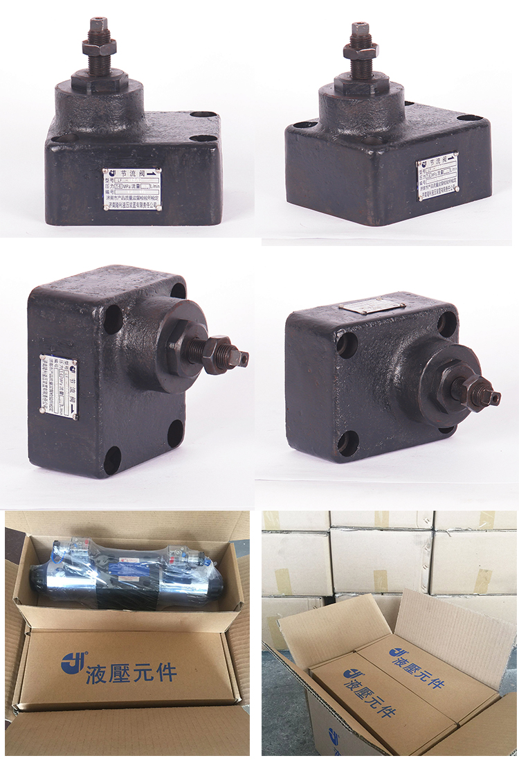 LFB32C High pressure Longli hydraulic bidirectional throttle valve substitute for yuken flow control valve