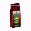High Quality Kidota Premium Arabica Coffee Bean