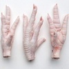Frozen Chicken Feet, Paws, Wings, Legs For Sale Cheap Price
