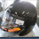 ARAI SAFETY HELMET JAPAN