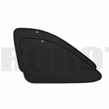 TROKOT - magnetic unique sunshades for car