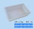 0.75kg-frozen- Box plastic carton for frozen fish and any raw materials