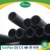20 Inch PN16 630mm HDPE pipe (competitive price)