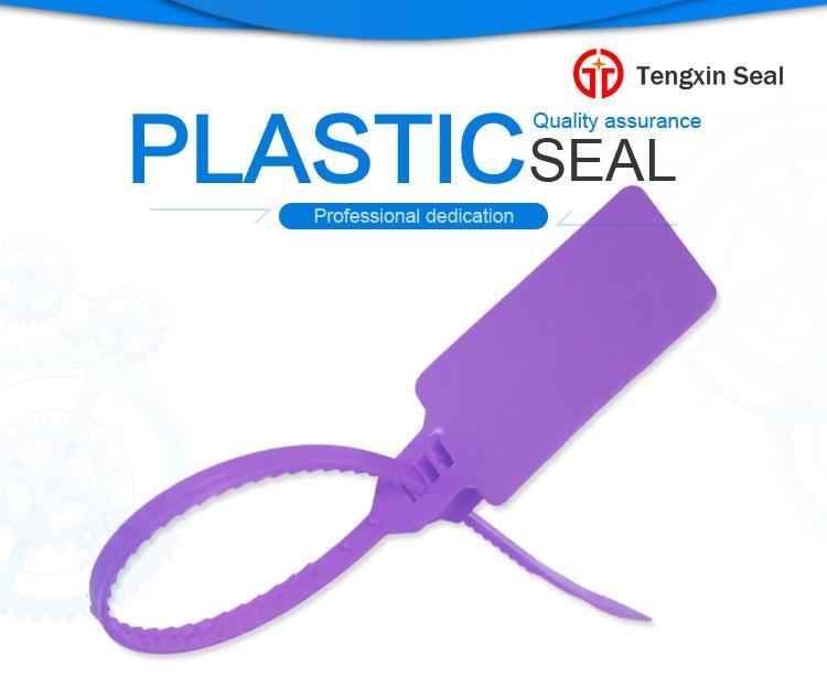 TX-PS201 plastic lock strip seal