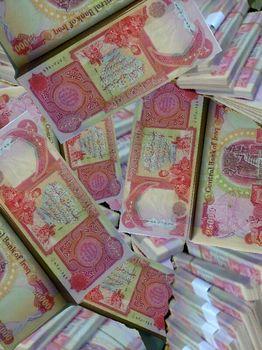 New Iraqi Dinar Currency Bo Niqd