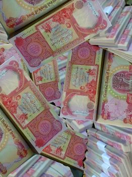 New Iraqi Dinar Currency Bo Niqd For