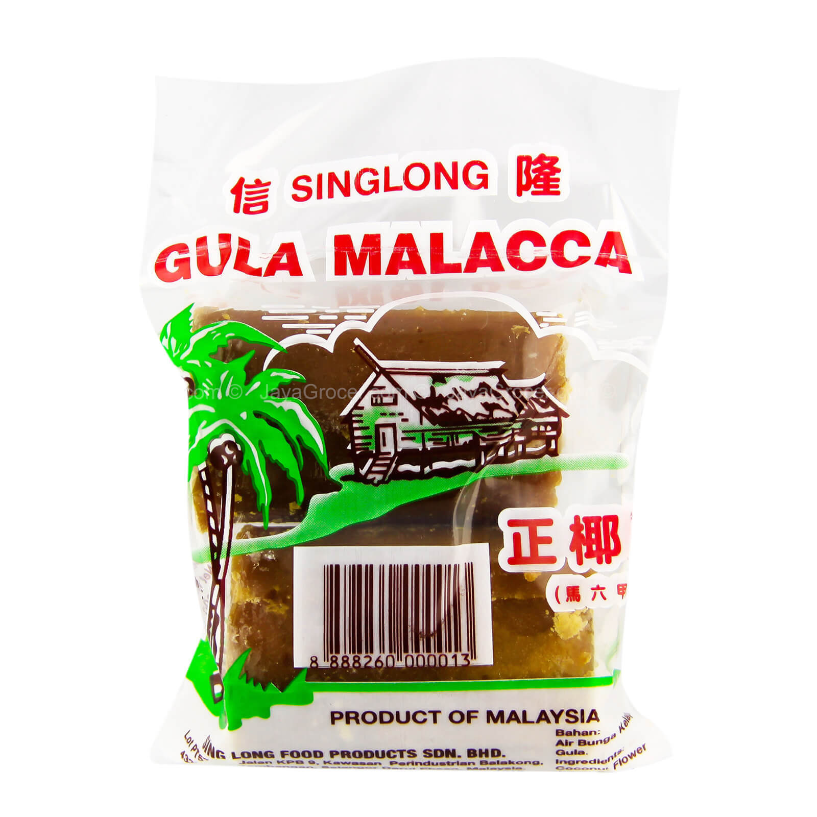 Original Palm Sugar Melaka Imported From Malaysia Buy Gula Melaka Original Palm Sugar Malaysia Palm Sugar Product On Alibaba Com