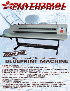 High speed blueprint machine non ammonia buy blue print high speed blueprint machine non ammonia malvernweather Images