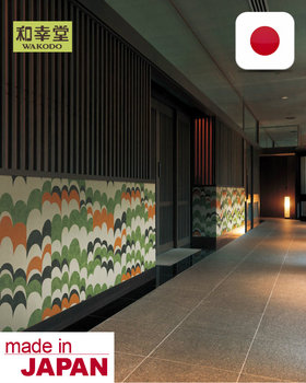 Lilycolor fond d'ecran from Japan, More than 30 catalogs with plenty of Wallpaper Design Available