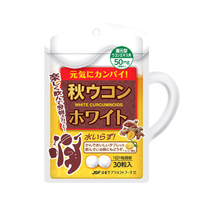 Japan Supplement Autumn Turmeric White Anti Hangover Cure Pills