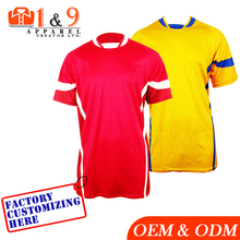 Sports t shirt red yellow high quality blank t shirt manufacturer Bangladesh