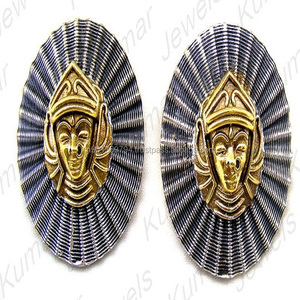 Oxidized German Silver Tribal Temple Style Fusion Gold Plated Round Studs Tops Earrings