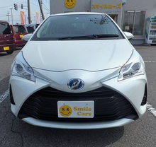 Japanese Car 2017 Toyota Vitz Hybrid F package