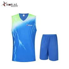 Erwachsene <span class=keywords><strong>Basketball</strong></span> Custom Nummeriert Reversible Mesh <span class=keywords><strong>Basketball</strong></span> Uniform Jersey Set
