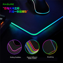 RGB <span class=keywords><strong>Branco</strong></span>, Mousepad Borracha Macia LED Retroiluminado Gaming Mouse Pad para Gamer