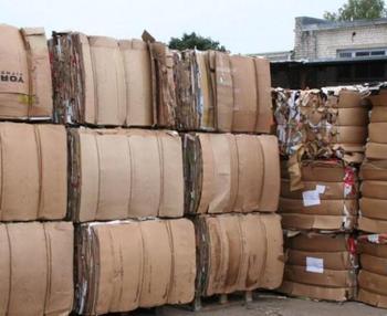 Kraft Paper Waste Scrap/ Occ Waste Paper 11 - Buy Occ 11 Waste Paper,Waste  Paper Scrap In Uk,Corrugated Paper Scrap Product on Alibaba com