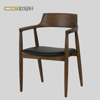 Scandinavian Design Solid Timber