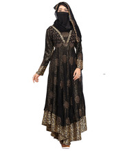 Stylish 2018 Printed Satin And Georgette Abaya Burkha Designs With Hijab Scarf And Waist Belt