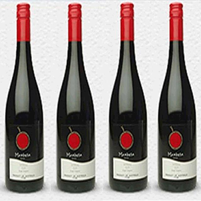 Australian Red Win - Top Quality Australian Red Wine