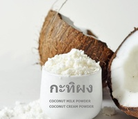 Coconut Cream Powder | Wholesale Suppliers