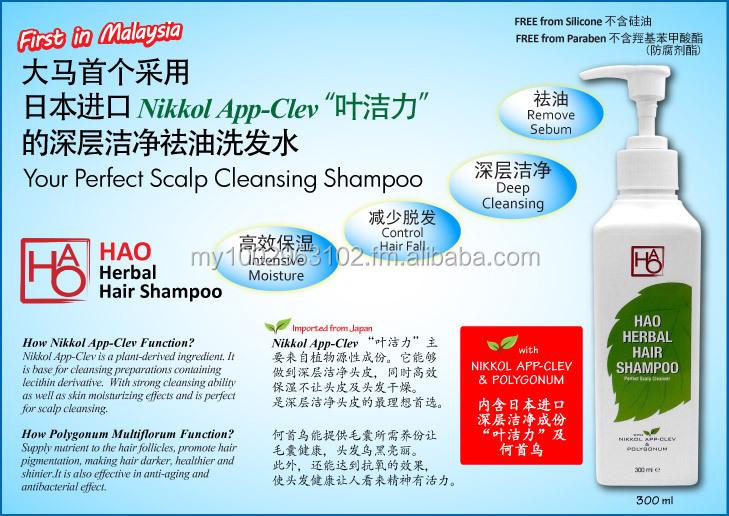 Hao Herbal Hair Shampoo - Buy Remove Sebum Natural Herbs Shampoo,Deep  Cleansing Herbal Shampoo,Moisture Shampoo Product on Alibaba com