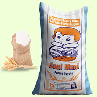 Best Wheat Flour Brand - JANI MANI BRAND - All-purpose Flour - High Protein - ISO Certified - 50 KG