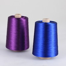 100% GREAT QUALITY VISCOSE YARN 50/18 viscose filament yarn